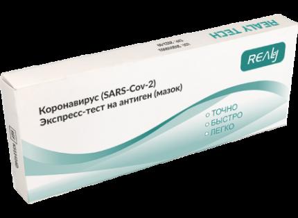Экспресс тест realytech на антиген sars-cov-2