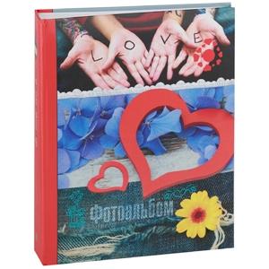 Фотоальбом любовь Image Art 050 10х15 200 фото
