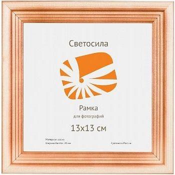 Фоторамка для фотографий Светосила сосна c20 13x13 см