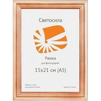 Фоторамка для фотографий Светосила сосна c20 15х21 см