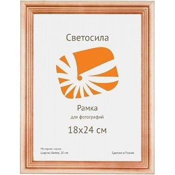 Фоторамка для фотографий Светосила сосна c20 18х24 см