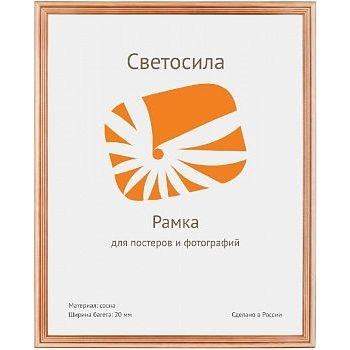 Фоторамка для фотографий Светосила сосна c20 60х80 см