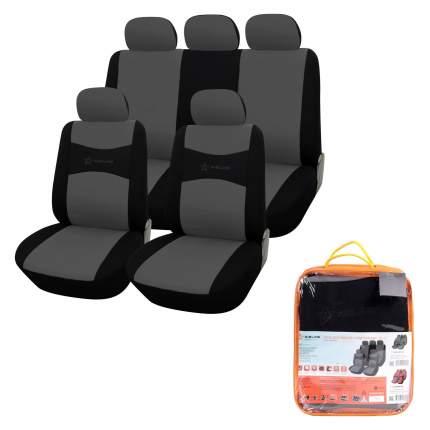 """Чехлы для сидений """"RS-2k"""", передние/задние(9 предметов),  AIRLINE ACS-PP-07"""