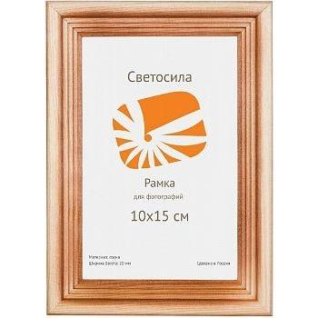 Фоторамка для фотографий Светосила сосна c20 10х15 см