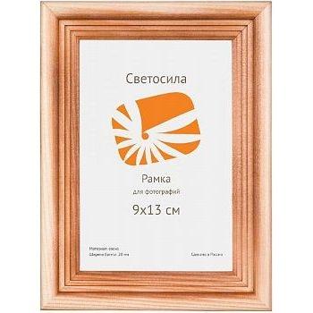 Фоторамка для фотографий Светосила сосна c20 9x13 см