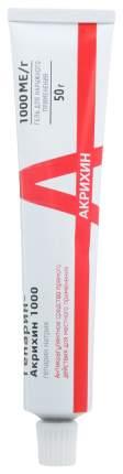 Гепарин-Акрихин 1000 гель 1тыс.МЕ/г туба 50 г