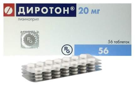 Диротон таблетки 20 мг №56