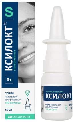 Ксилокт-СОЛОфарм спрей наз.доз.140мкг/доза фл.15 мл