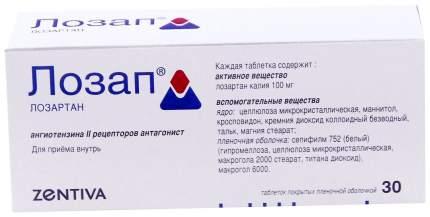 Лозап таблетки п.п.о. 100 мг 30 шт.