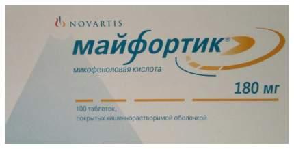 Майфортик таблетки покр.к/р.о.180 мг 100 шт.