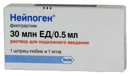 Нейпоген раствор п/к 30 млн.ЕД шприц-тюбик 0,5 мл