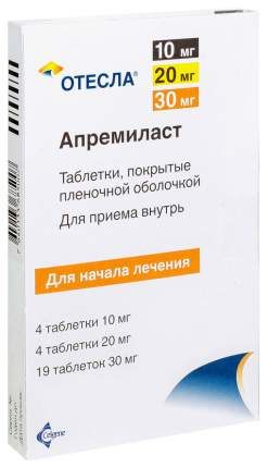 Отесла таблетки, покрытые пленочной оболочкой 10 мг+20 мг+30 мг №4+4+19