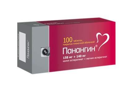 Панангин таблетки, покрытые пленочной оболочкой 100 шт.