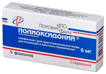 Полиоксидоний лф пор для и 0,006 г амп N5
