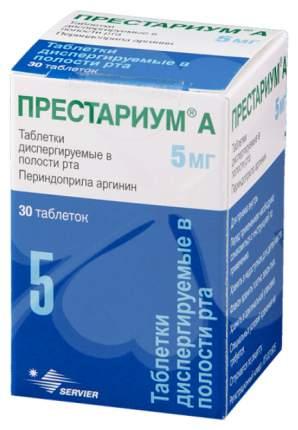 Престариум А таблетки дисперг.5 мг 30 шт.