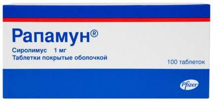Рапамун таблетки, покрытые оболочкой 1 мг 100 шт.