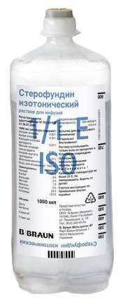 Стерофундин изотонический раствор для инф. бут.1000 мл 10 шт.