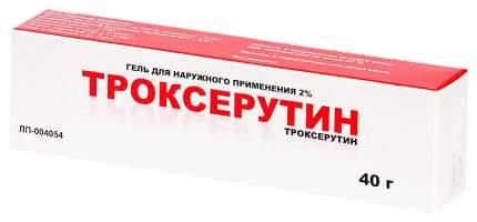 Троксерутин Тульская фармафабрика гель для наружн.прим.2% туба 40 г №1