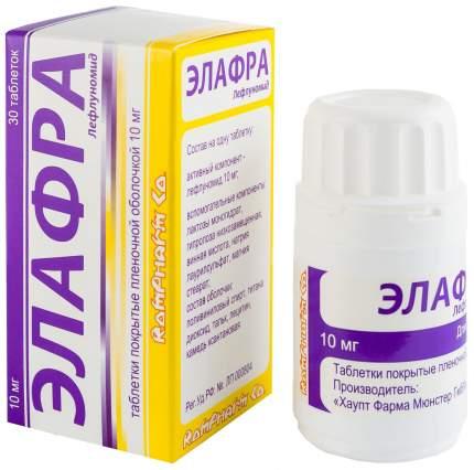 Элафра таблетки, покрытые пленочной оболочкой 10 мг 30 шт.