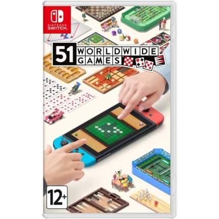 Игра 51 Worldwide Games для Nintendo Switch