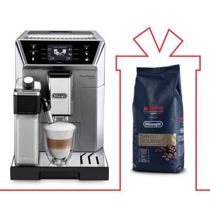 Комплект кофемашина DeLonghi ECAM550.75.MS + кофе KIMBO GOURMET 1кг