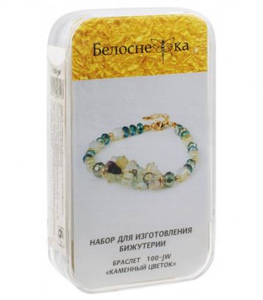 Браслет Каменный цветок Белоснежка 100-JW