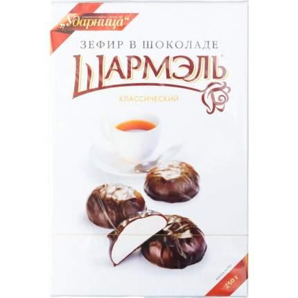Зефир в шоколаде Шармэль классический 250 г