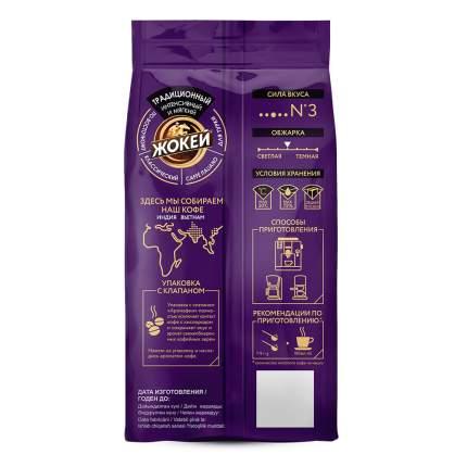 Кофе в зернах Жокей Традиционный 200 г
