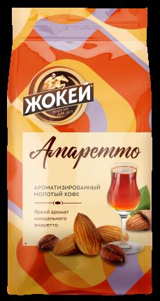 Кофе молотый Жокей Амаретто 150 г