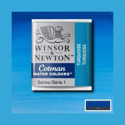 Акварель Cotman , цвет бирюзовый Winsor & Newton WN301654