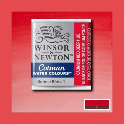 Акварель Cotman , оттенок насыщенно-красный кадмий Winsor & Newton WN301098