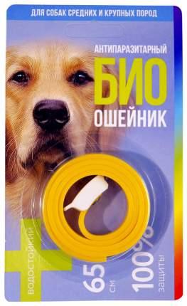 Ошейник для собак против блох и клещей FAVORITE Био желтый, 65 см