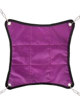 Гамак для хорьков и мелких грызунов Монморанси Шустрик, темно-фиолетовый, 30х30 см