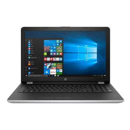 Ноутбук HP 15-bs018ur Silver (1ZJ84EA)