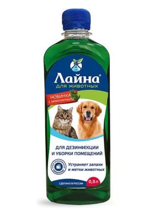 Средство для устранения запахов и меток домашних животных Лайна МС, с запахом пихты, 500мл