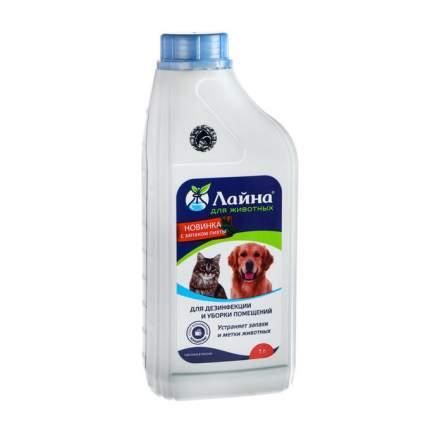 Средство для устранения запахов и меток домашних животных Лайна МС, с запахом пихты, 1л
