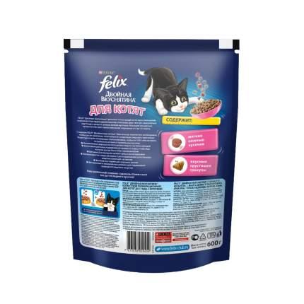 Сухой корм для котят Felix Двойная Вкуснятина, с курочкой, 8шт по 0,6кг