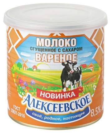 Молоко сгущенное Алексеевское вареное 8.5% гост 360 г