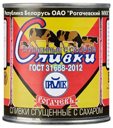 Сливки сгущенные Рогачев с сахаром 19% 360 г