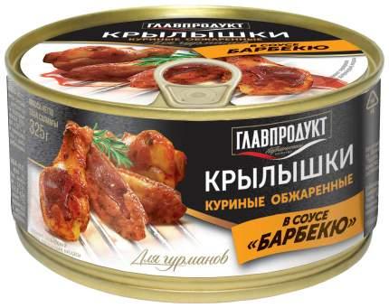 Крылышки Главпродукт барбекю 325 г