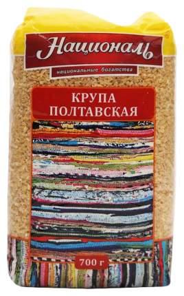 Крупа пшеничная Националь 700 г