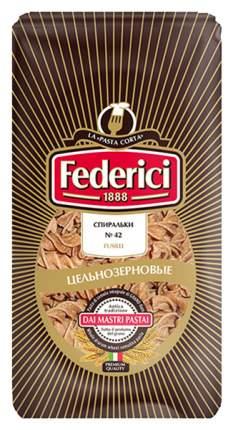 Макароны Federici cпиральки цельнозерновые №42 400 г