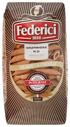 Макароны Federici перья рифленые цельнозерновые №66 400 г