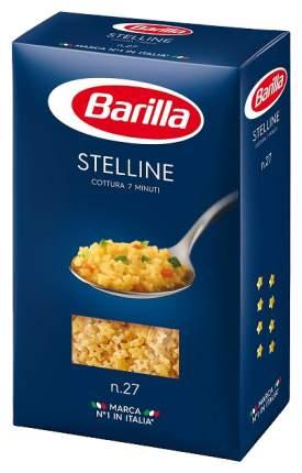 Макароны Barilla стеллине 450 г