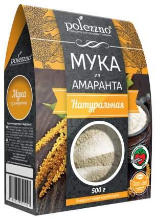 Мука Polezzno амарантовая 500 г