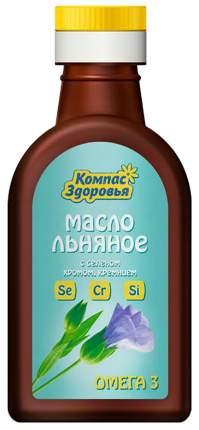 Масло льняное Компас Здоровья с селеном, хромом и кремнием 200 г