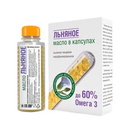 Масло льняное Компас Здоровья капсулированное 180 капсул 54 г