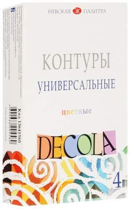 """Контуры акриловые """"Декола"""", 4 цвета, 18 мл"""