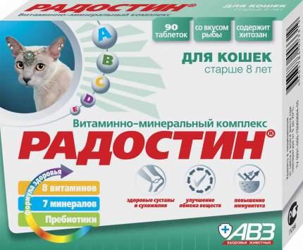 Витаминный комплекс для кошек старше 8 лет АВЗ Радостин, 90 таб