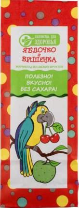Мармелад желейный Лакомства для здоровья яблочко-вишенка 105 г